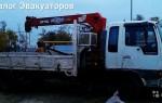 Эвакуатор в городе Чебаркуль Станислав 24 ч. — цена от 800 руб
