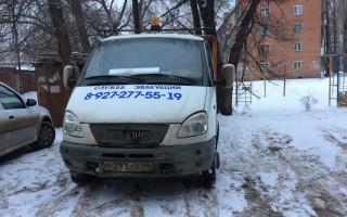Эвакуатор в городе Энгельс Роман 24 ч. — цена от 800 руб