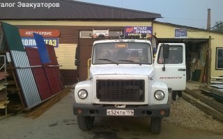 Эвакуатор в городе Губаха Авто Эвакуатор 24 ч. — цена от 500 руб