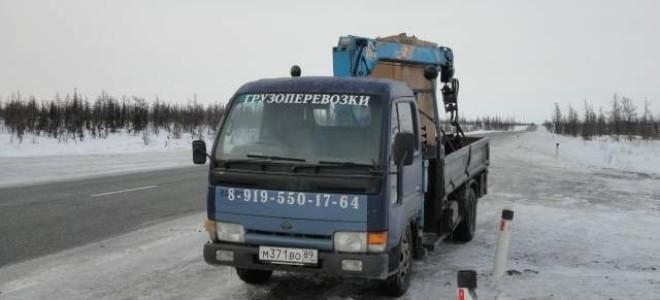 Эвакуатор в городе Новый Уренгой Эвакуатор 24 ч. — цена от 800 руб