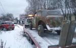Эвакуатор в городе Мытищи Арик 24 ч. — цена от 800 руб