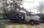 Эвакуатор в городе Омск Тойота-Мастер 24 ч. — цена от 500 руб