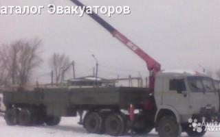 Эвакуатор в городе Чапаевск Эвакуатор 24 ч. — цена от 800 руб