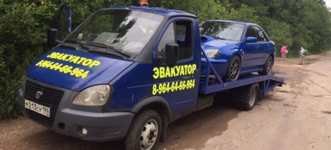 Эвакуатор в городе Клин Эвакуатор 24 ч. — цена от 1000 руб