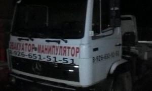 Эвакуатор в городе Руза Михаил 24 ч. — цена от 800 руб