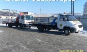 Эвакуатор в городе Октябрьский Эвакуатор 24 ч. — цена от 800 руб