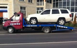 Эвакуатор в городе Владикавказ Express доставка авто 24 ч. — цена от 800 руб