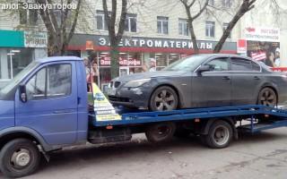 Эвакуатор в городе Воронеж Врн 911 24 ч. — цена от 800 руб