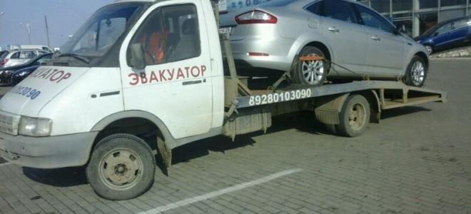 Эвакуатор в городе Новопавловск Александр 24 ч. — цена от 800 руб