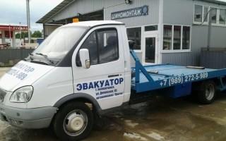 Эвакуатор в городе Белореченск Эвакуатор 24 ч. — цена от 800 руб