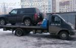 Эвакуатор в городе Казань ООО «ЭМТех» 24 ч. — цена от 600 руб