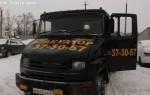 Эвакуатор в городе Чебоксары Автоэвакуатор 24 ч. — цена от 800 руб