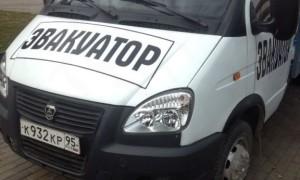 Эвакуатор в городе Аргун Хасан 24 ч. — цена от 800 руб