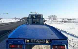 Эвакуатор в городе Дзержинск Maxidorm 24 ч. — цена от 600 руб
