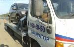 Эвакуатор в городе Самара Дорожный Патруль 24 24 ч. — цена от 800 руб
