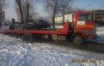 Эвакуатор в городе Подольск Андрей 24 ч. — цена от 800 руб