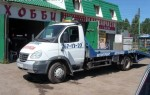 Эвакуатор в городе Самара Автохобби 24 ч. — цена от 800 руб