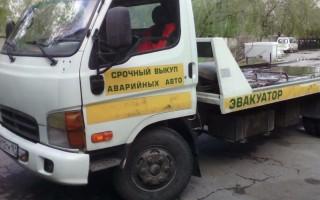 Эвакуатор в городе Новосибирск Автоэвак 54 24 ч. — цена от 1200 руб