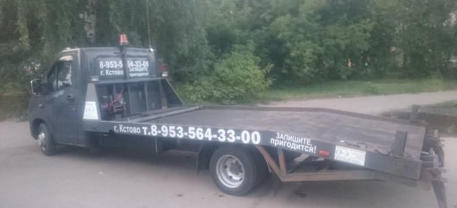 Эвакуатор в городе Кстово Эвакуатор 24 ч. — цена от 1000 руб
