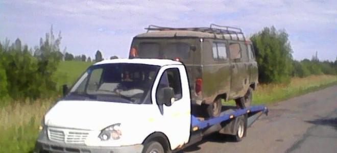 Эвакуатор в городе Ленинское Эвакуатор 24 ч. — цена от 800 руб