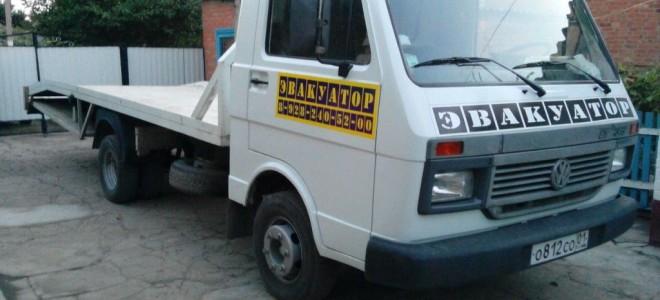 Эвакуатор в городе Каневская Эвакуатор 24 ч. — цена от 800 руб