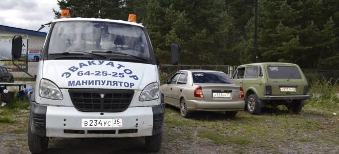 Эвакуатор в городе Кадуй Экспресс 24 ч. — цена от 1000 руб