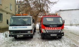 Эвакуатор в городе Миасс Служба эвакуации 24 ч. — цена от 800 руб