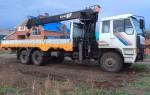 Эвакуатор в городе Салават Юрий 24 ч. — цена от 800 руб