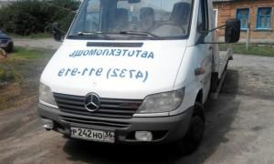 Эвакуатор в городе Острогожск Восток-Сервис 24 ч. — цена от 800 руб