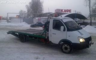 Эвакуатор в городе Саранск Регион 13 24 ч. — цена от 800 руб