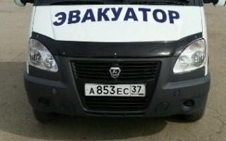 Эвакуатор в городе Нальчик Резуан 24 ч. — цена от 800 руб