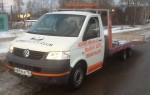 Эвакуатор в городе Пушкино Александр 24 ч. — цена от 800 руб