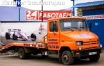 Эвакуатор в городе Самара Авто Сервис Окей 24 ч. — цена от 800 руб