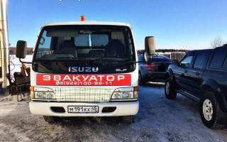 Эвакуатор в городе Нижний Тагил Нижнетагильский Эвакуатор 24 ч. — цена от 800 руб