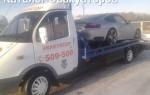 Эвакуатор в городе Омск Автоспас 24 ч. — цена от 500 руб