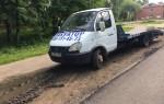 Эвакуатор в городе Орехово-Зуево Андраник 24 ч. — цена от 800 руб