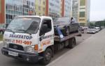 Эвакуатор в городе Томск Аарон 24 ч. — цена от 1000 руб
