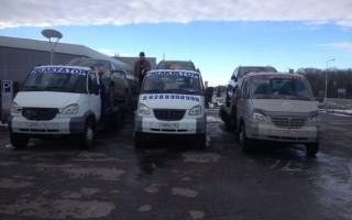 Эвакуатор в городе Грозный Эвакуация 24 ч. — цена от 800 руб