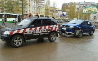 Эвакуатор в городе Нижний Тагил Станислав 24 ч. — цена от 800 руб