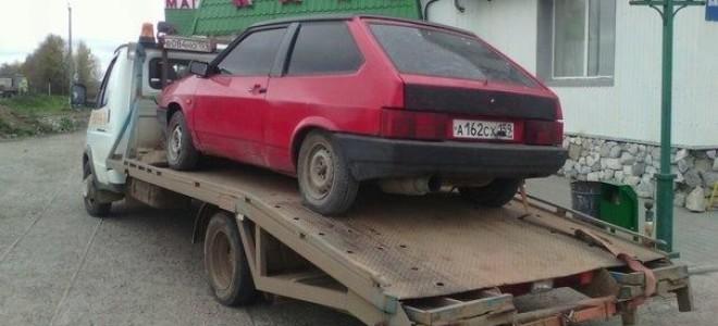 Эвакуатор в городе Кудымкар Леонид 24 ч. — цена от 800 руб