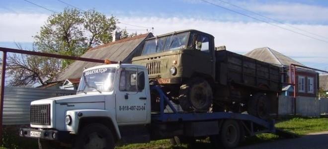 Эвакуатор в городе Апшеронск Александр 24 ч. — цена от 800 руб