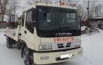 Эвакуатор в городе Уфа Эвакуатор N1 24 ч. — цена от 1000 руб