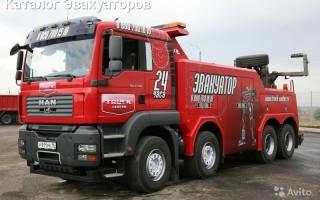 Эвакуатор в городе Архангельск Трак-Сервис 24 ч. — цена от 800 руб