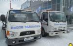 Эвакуатор в городе Бийск Терминал-Моторс 24 ч. — цена от 800 руб
