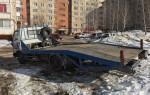 Эвакуатор в городе Орёл Частник 24 ч. — цена от 800 руб