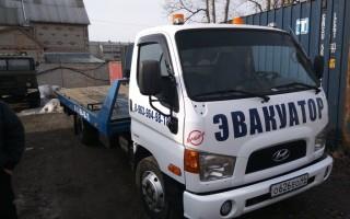 Эвакуатор в городе Орехово-Зуево Эвакуатор 24 24 ч. — цена от 2000 руб
