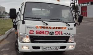 Эвакуатор в городе Воронеж Автотехпомощь-911 24 ч. — цена от 800 руб