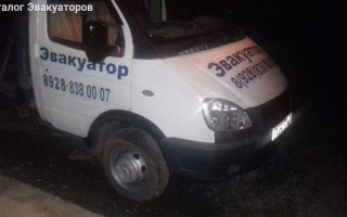 Эвакуатор в городе Назрань Мухарбек 24 ч. — цена от 800 руб