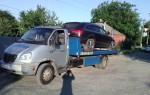 Эвакуатор в городе Таганрог Авто Хелп 24 ч. — цена от 800 руб