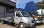 Эвакуатор в городе Череповец Auto Help 24 ч. — цена от 800 руб